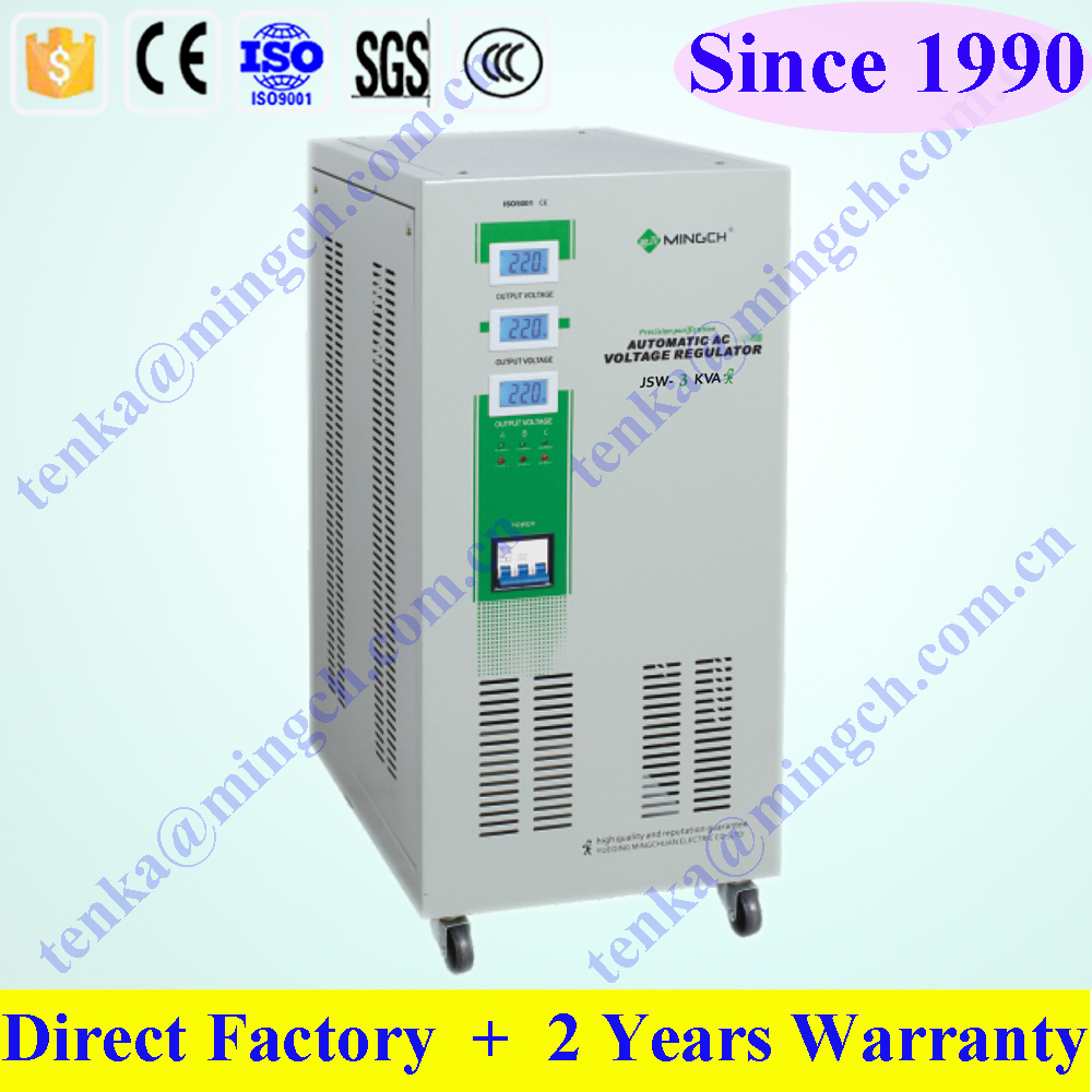 JSW series high precision purify 3 phase AC voltage stabilizer