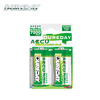 Hot sale 7000mAh NI-MH rechargeable batteries D size