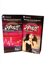 OEM&ODM one touch color latex condom