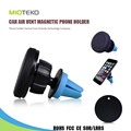 Amazon hot 360 degree adjustable plastic custom logo car air vent magnetic mount holders clip stand for iphone 5678