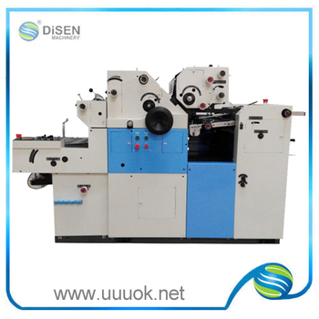 Made in china satellite type 620*450mm paper offset printing machine a3