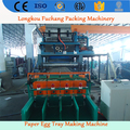 waste paper egg tray making machines-egg box forming machinery -whatsapp:0086-15153504975