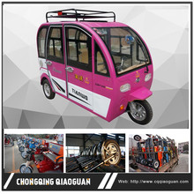 China newest adult three wheel electric passenger tricycle made in china electric tricycle