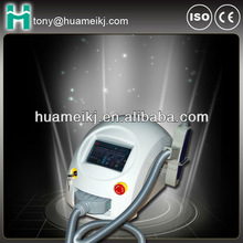 huamei discount 1064 nm / 532nm q-switch nd yag laser tattoo removal salon machine