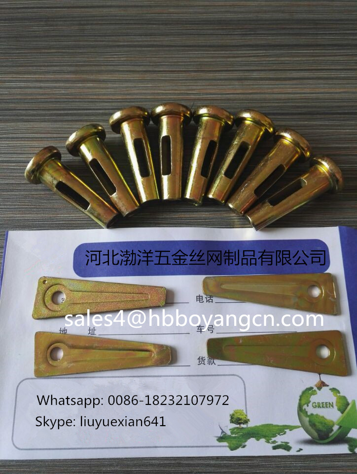 High quality doka h20 formwork wedge lock pin (professional factory)