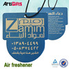 Good quality hanging perfume car air freshener