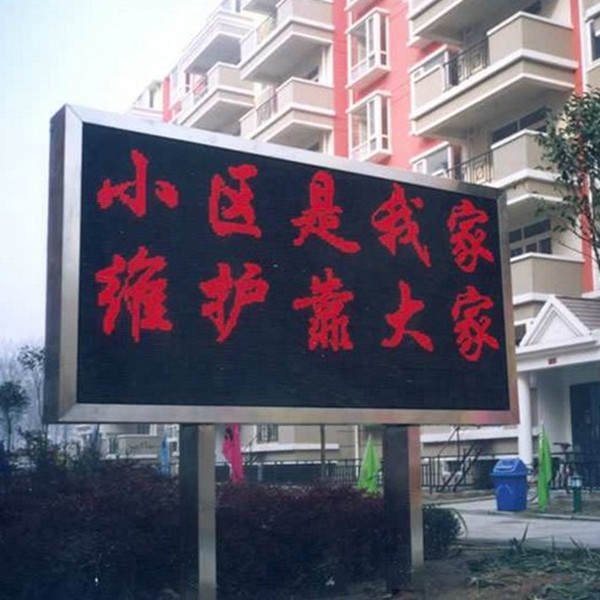 two pole outdoor p10 signs single red led programmable led display screen