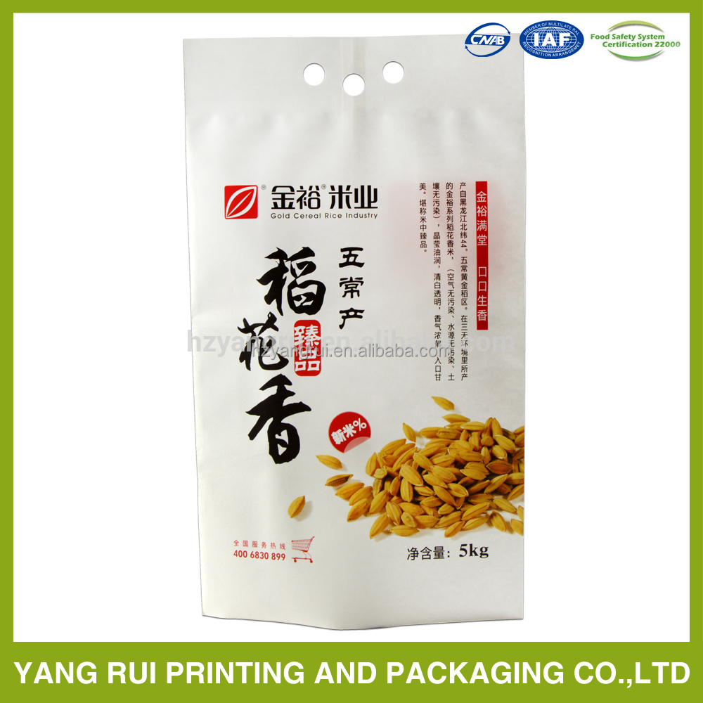 25kg color printed laminated rice plastic bag pp woven bag for rice packing