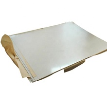 aisi 304 20mm stainless steel <strong>plate</strong> price per kg