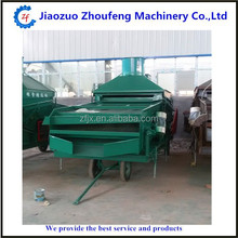 Grain Crops Seeds Cleaning Selecting Sorting Machine Of Agricultural Machinery