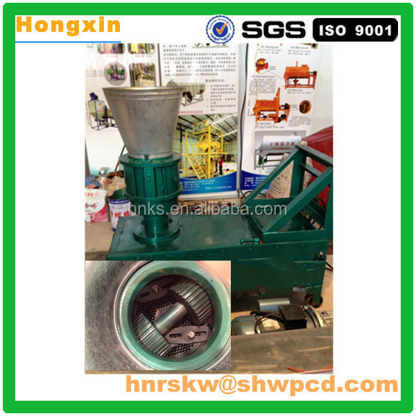 2016 new model poultry feed pellet machine
