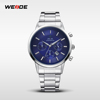 NEW product wholesale High quality fashion stainless steel WEIDE WH3312 Japan movt wrist watch