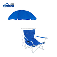 Cheap folding beach lounge chair with canopy