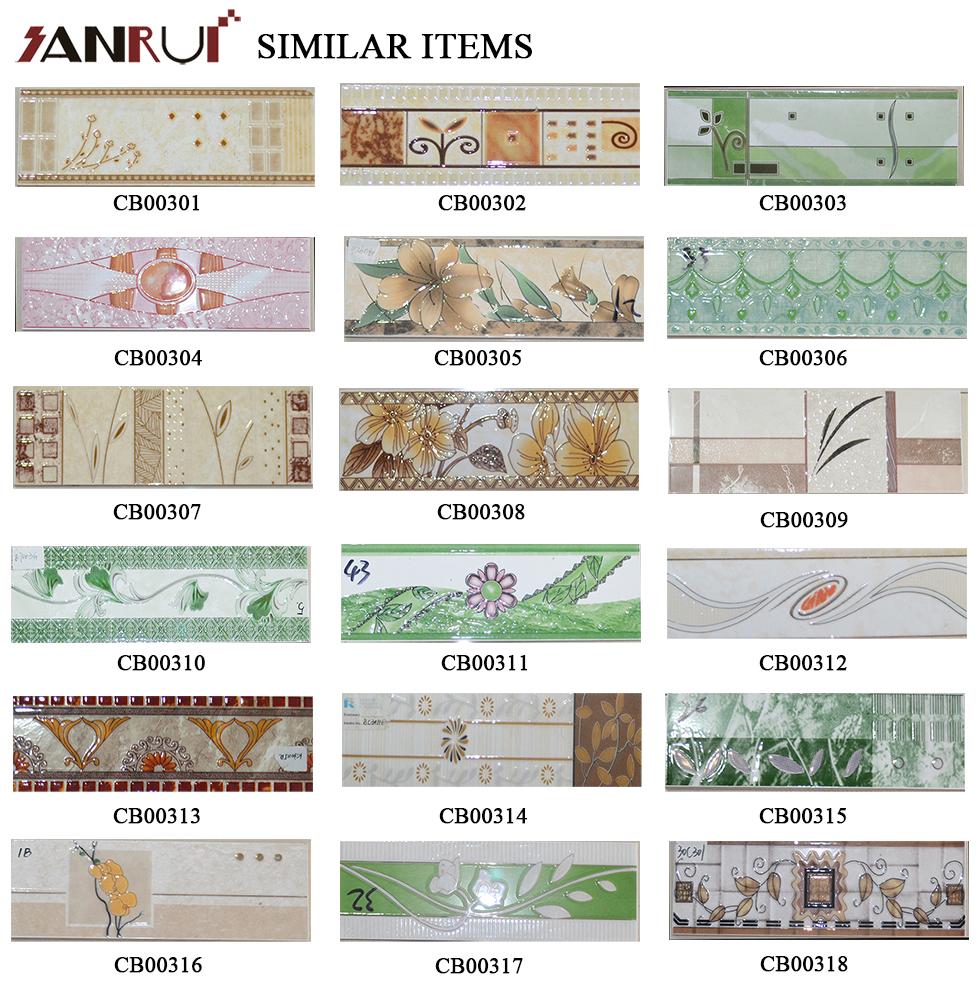 Egypt Tile Price Decorative Relief Design Ceramic Relief Border Tile