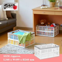 Storage box Japan design collapsible container file case room living kitchen office stackable stackable plastic box FLEXX A4B4