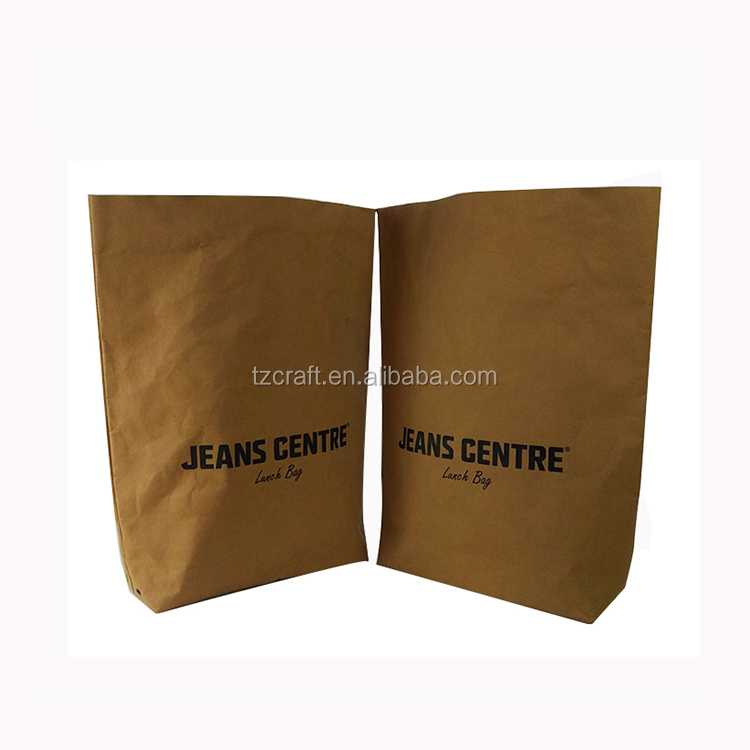 Biodegradable eco waterproof custom paper bag for grade