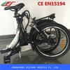 mini motor bike bicycle, electric mini bike with aluminum ally frame