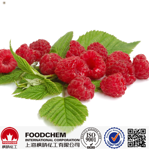 High Purity Weight Loss Raspberry Ketone