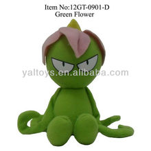 licensed stuffed toys: green DaDa flower killer, funny gifts for kids