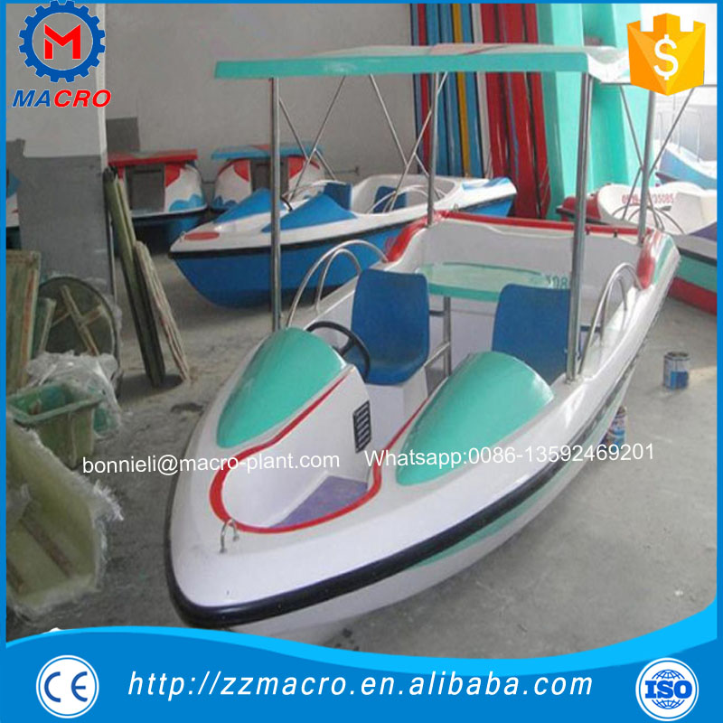 Fiberglass electric water pedal boat for sale