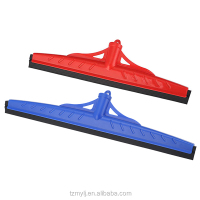 plastic floor wiper with special material of blade suitable for pushing oil 40cm 50cm