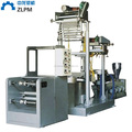 Vertical style pvc hot shrinkable film blowing extrusion machine