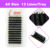 Professional eyelash wholesale eye lash Extensions curly makeup tools
