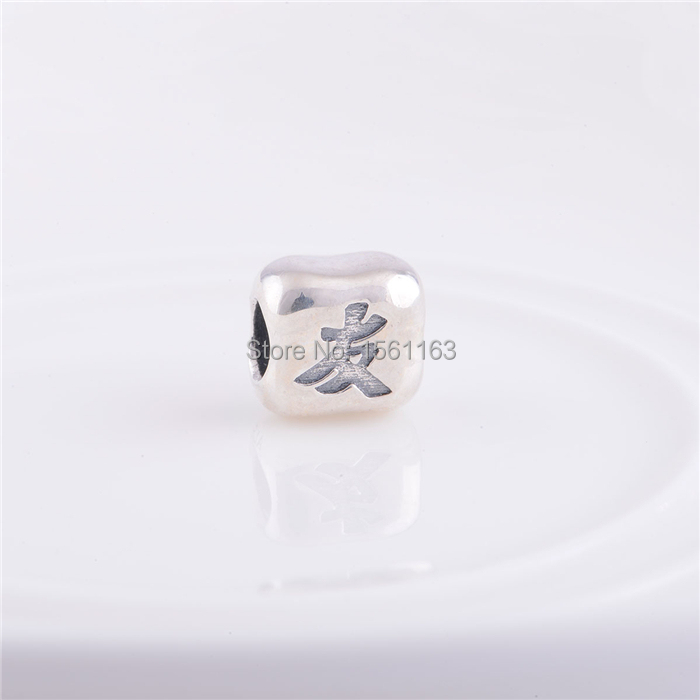 Fits Pandora Charms Bracelet Wholesale Fashion Jewelry Fashion Chinese Character Friendship Charm 925 Stering Silver Charm LW097