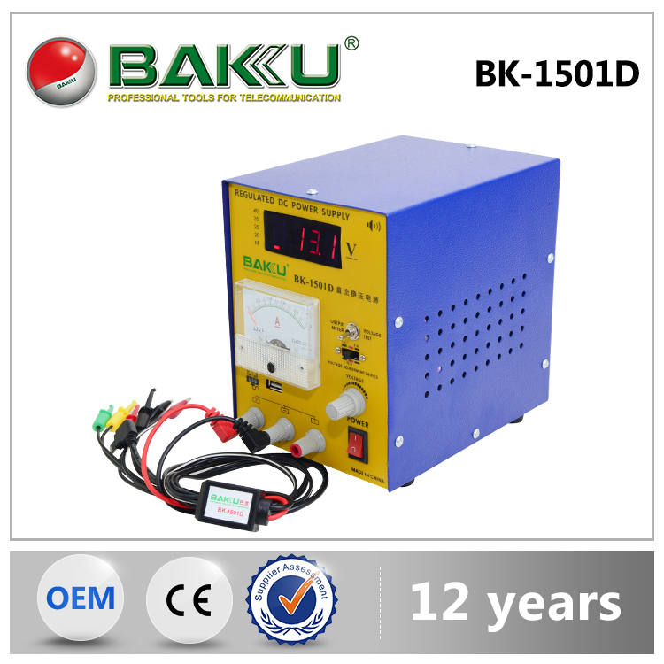 Baku New Arrival Rxcellent Quality Cheap Safety 220V Ac To Dc Converter Power Supply BK-1501D