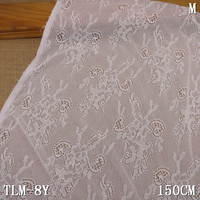 1.5 metres new arrival well-selling white textile elastic lace fabric