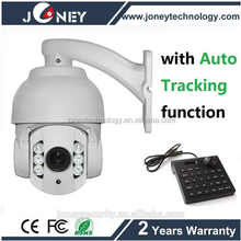IR distance 10x Optical Zoom HD IP Security Outdoor ptz Auto Tracking function ptz auto tracking camera