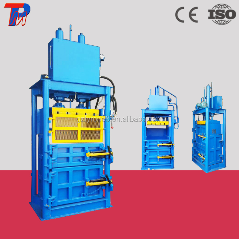 China vertical hydraulic baler|Paper baler|Automatic hydraulic baling machine