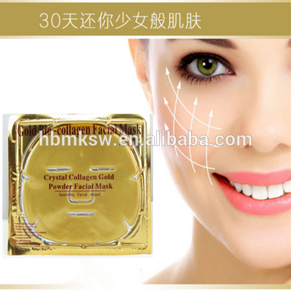 Bio-collagen Skin Care Product 24k Gold Collagen Facial Mask