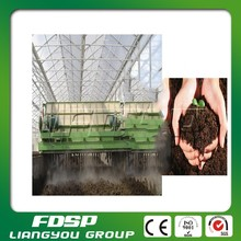 High output machine turner organic compost