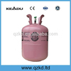 /product-detail/high-purity-refrigerant-gas-r410a-with-competitive-price-for-sale-697832513.html