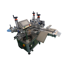 Direct buy china labeling machine manufacturer from chinese merchandise