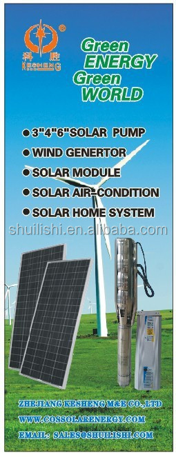 DC solar water pump controller, submersible solar pump, dc solar pump