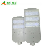 120w Aluminium Housing Led Street Light High Power Street Led Light With 5 Year Warranty