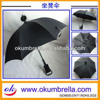 walker seat umbrella for walking stick/OKU502