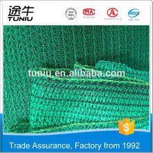 Tuniu Manufacturer HDPE Garden Green Sun Shade Net/ Netting/ Sun-Shade Cloth