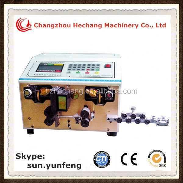 2014 Hot Sales High Quality protecting jacket insert machine