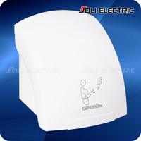 Wall Mounted Air Auto Hand Dryer For Hotel, Bathroom, Washroom