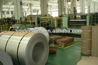 second choice hot rolled aisi 304 stainless steel coil