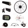 /product-detail/36v-350w-electric-bike-kits-e-bike-motor-kits-electric-bike-kit-60624073330.html