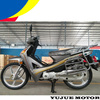 70cc cub motorcycle/70cc motorcycle parts/70cc moped motorcycle
