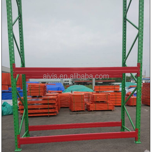 Low price pallet racking CONTACT 008615295786061