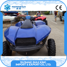 Customisable Packaging, Amphibious UTV, Price Jet Ski