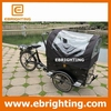 3 wheeler pedicab for sale/vending tricycle 200cc made in China