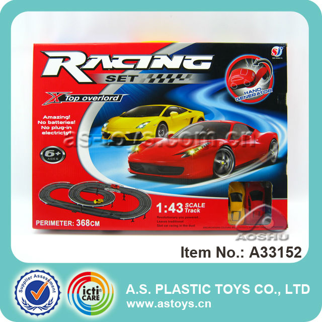 Super Cool Plastic B/O Orbit Racing Car Playing Set