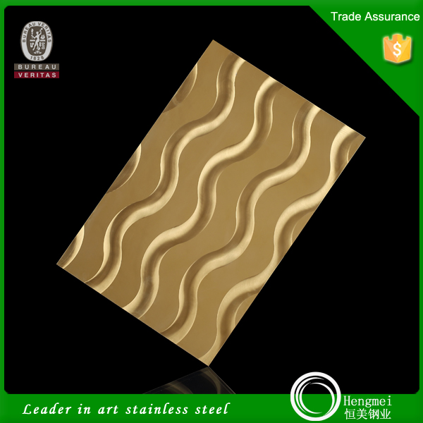 discount laser 1mm thick stainless steel sheet prices langli for sanitary ware